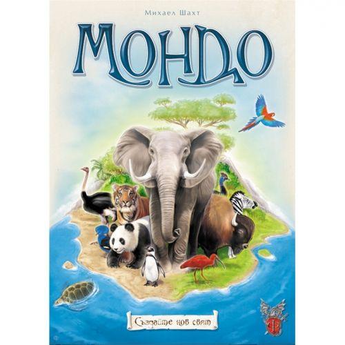 Настолна игра Мондо
