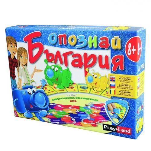 Настолна игра PlayLand - Опознай България