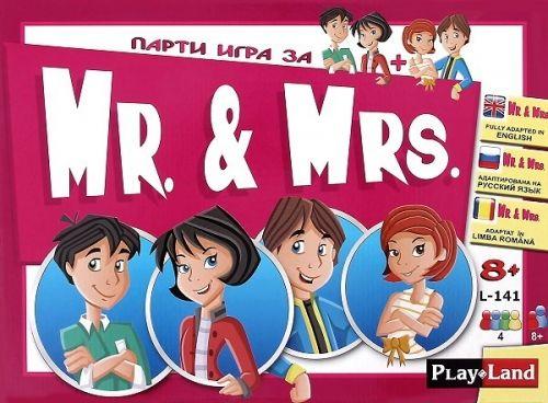Мистър и мисис