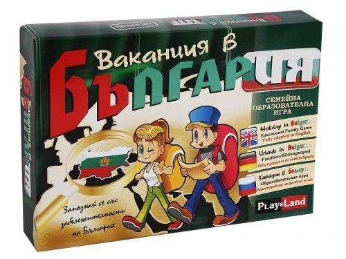 Настолна игра PlayLand - Ваканция в България