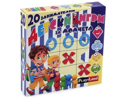 Настолна игра PlayLand - 20 Детски игри за МОМЧЕТА