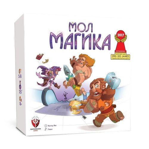 Мол Магика  -  българско лицензирано издание