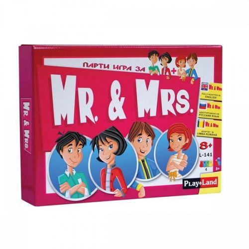 Настолна игра Мистър и мисис