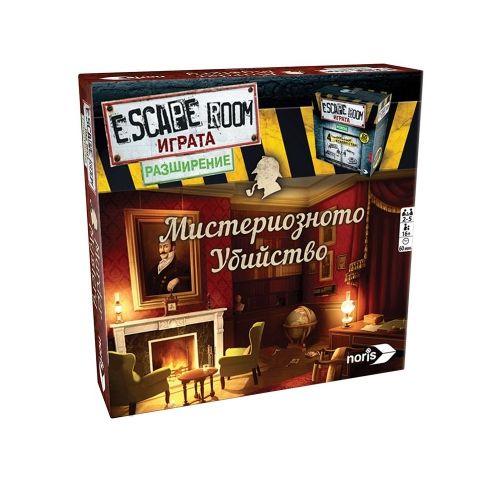 Настолна игра Escape Room - Мистериозното убийство (разширение)