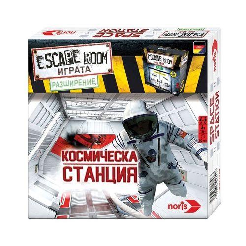 Настолна игра Escape Room - Космическа станция (разширение)