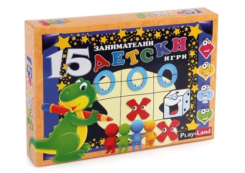 15 детски занимателни игри