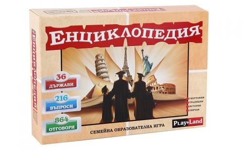 Настолна игра PlayLand - Енциклопедия