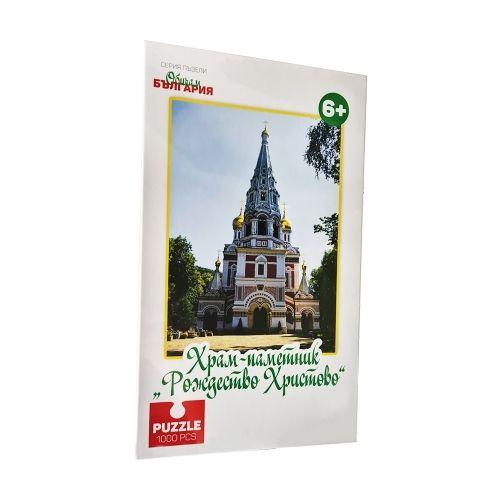 Пъзел от 1000 части Обичам България - Храм-Паметник