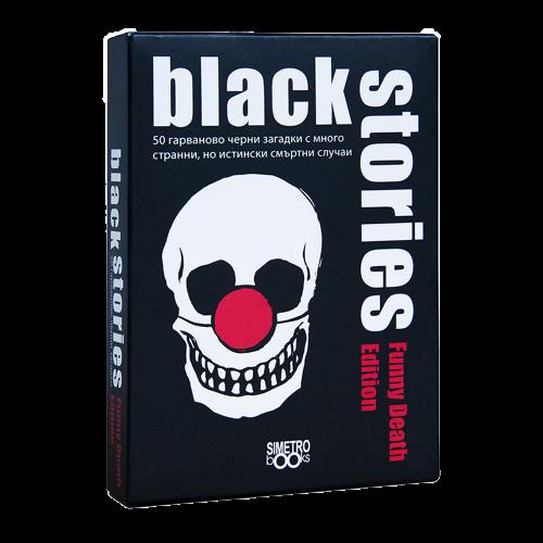 Картова игра Black Stories Funny Death Edition