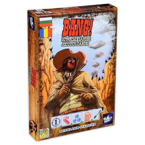 Настолна игра BANG!, БГ издание