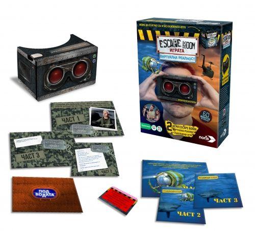 Настолна игра Escape Room - Виртуална реалност