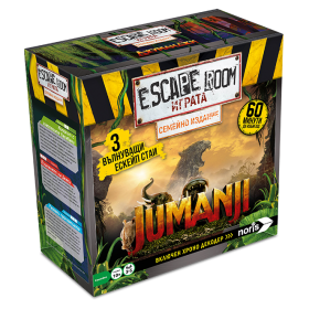 Настолна игра Escape Room - Джуманджи