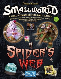 SMALL WORLD - A SPIDER'S WEB - EXPANSION