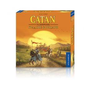 Заселниците на CATAN: Градове и рицари