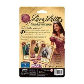 Игра с карти Love Letter