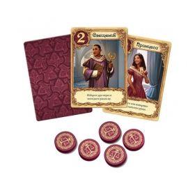 Настолна игра Любовно послание, картова, БГ издание