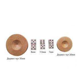 Зарчета от кост 7 мм - 2 броя в комплект