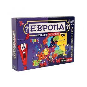 Европа - география и история