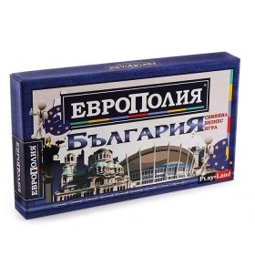 Европолия България - малка