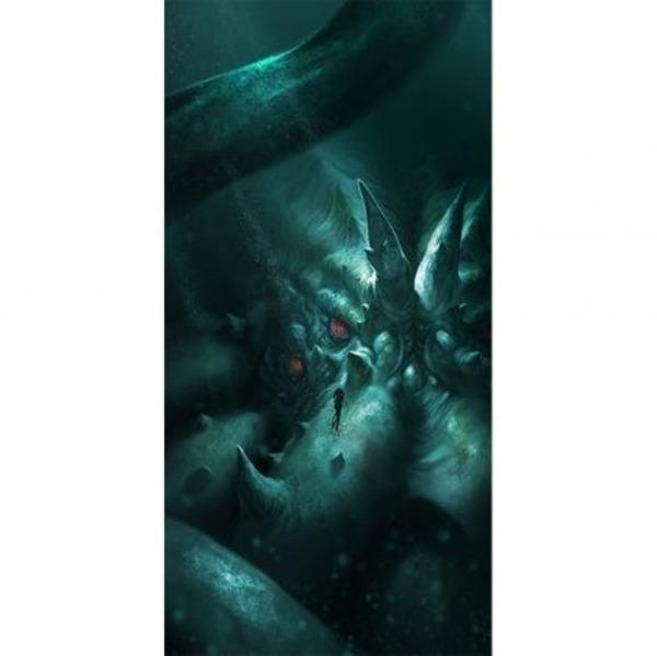 Разширение за Abyss - Kraken