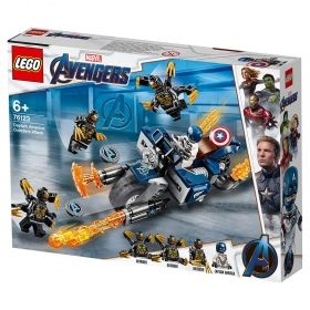 LEGO® Marvel Super Heroes 76123 - Captain America