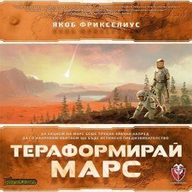 FRYX GAMES ТЕРАФОРМИРАЙ МАРС
