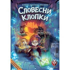 CZECH GAMES EDITION СЛОВЕСНИ КЛОПКИ