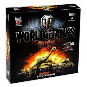 Настолна игра World Of Tanks - Rush