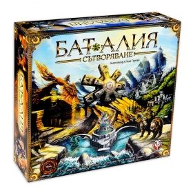 Настолна игра Баталия - Сътворяване