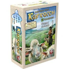 Разширение за настолна игра Каркасон - Стада и хълмове