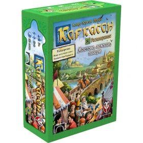 Разширение за настолна игра Каркасон - Мостове, замъци и пазари 2.0