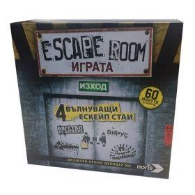 Настолна игра Escape Room