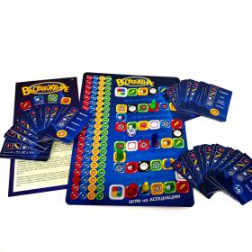 Настолна игра PlayLand - Въображение за деца