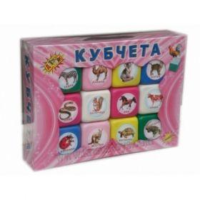 Детски кубчета - Животни