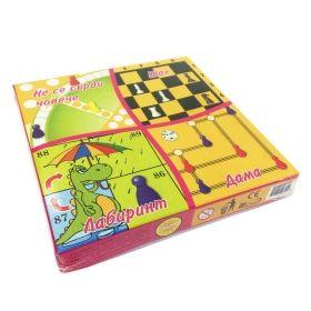 Комплект игри - Шах, Дама, Не се сърди Човече и Лабиринт