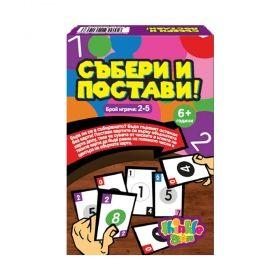 Настолна игра Съкровищата на България