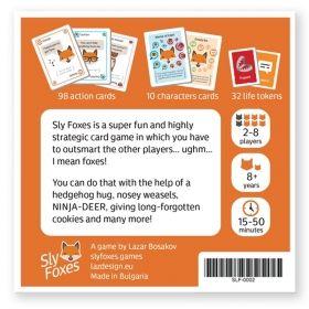 Настолна игра Sly Foxes, английско издание