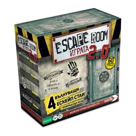 Настолна игра Escape Room Играта 2.0