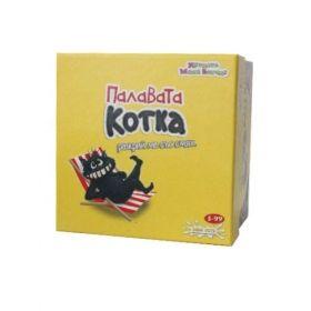 Детска игра Котката може всичко - Палавата котка