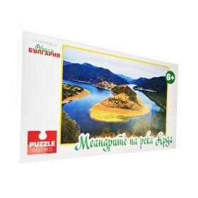 Пъзел от 1000 части Обичам България - Меандрите на река Арда