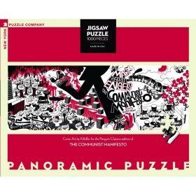 Пъзел от 1000 части New York Puzzle - Комунистически манифест