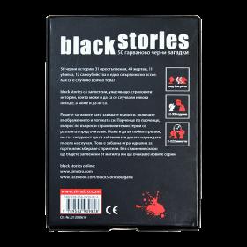 Картова игра Black Stories 2