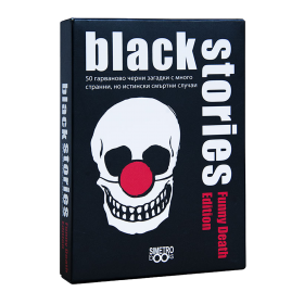 Картова игра Black Stories Funny Death Edition