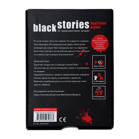 Картова игра Black Stories Real Crime Edition