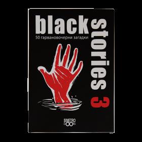 Картова игра Black Stories 3