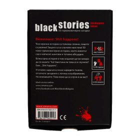 Картова игра Black Stories - Shit Happens Edition