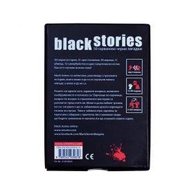 Картова игра Black Stories 1