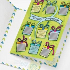 Скреч картичка с 9 предизвикателства за рожден ден