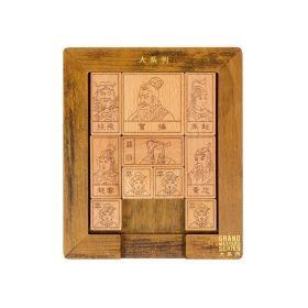 Дървен логически пъзел Professor Puzzle - Sliding Blocks of Huarong