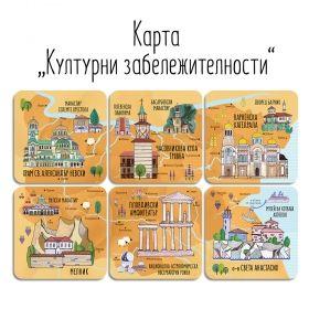 Настолна игра Събери България